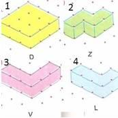 8.Sinif-Matematik-Geometrik-Cisimler-Ve-Simetri-Testleri-1-Optimized