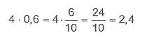 6-sinif-matematik-ondalik-gosterimlerle-carpma-bolme-1