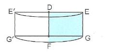 7-sinif-matematik-geometrik-cisimler-cozumlu-sorular-6