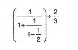 7-sinif-rasyonel-sayilarla-adim-adim-islemleri-11