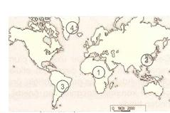 6.sınıf sosyal bılgıler ulkemızın ve dunya testlerı 9