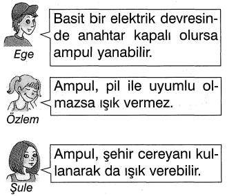jjk 175_ver002